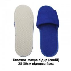 Тапочки махра открытые синие